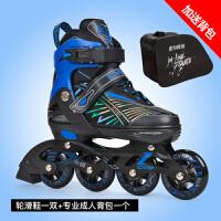 贝德隆 CVB系列 成人溜冰鞋 单排旱冰鞋 男女滑冰鞋 直排轮