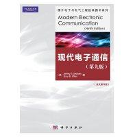 现代电子通信(第9版)(影印版)