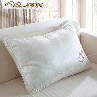 水星家纺 双重蚕丝呵护 尊享丝棉枕 新品 床上用品线下同款