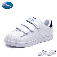 迪士尼童鞋17年新品儿童板鞋宝宝防滑魔术贴三杠滑板鞋贝壳鞋 (4-12岁可选)DS2266
