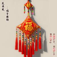 中国结挂件民族风布艺对联风铃年货家庭装饰品家居挂件