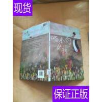 [二手旧书8成新]啄木鸟女孩【馆藏】【精装】 /刘清彦,姜义村文