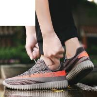 新品2017夏季运动鞋椰子鞋350V2侃爷550透气跑步鞋男鞋青年网面休闲鞋透气舒适夏