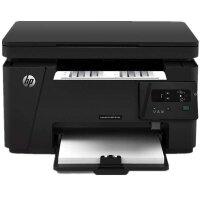 惠普(HP)M126a复印扫描多功能家用办公黑白激光打印机一体机替代1136
