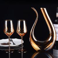 汉馨堂 酒具套件 新款创意金色醒酒器西式简约分倒酒器玻璃欧美水晶红酒杯高脚套装