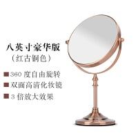 简约复古镜子米乐佩斯化妆镜台式双面镜子欧式高清金属梳妆镜结婚