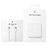【当当自营】Apple 苹果 87W USB-C电源适配器+USB-C数据线2M 适用于MacBook Pro15英寸
