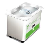 超声波清洗机小型家用洗隐形眼镜手表钢笔头首饰戒指假牙喷咀 TC-30 + 送不锈钢清洗篮