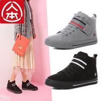 人本加绒短靴女冬季内增高休闲鞋保暖系带内增高女靴子潮