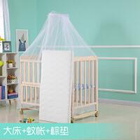 婴儿床实木宝宝床环保无漆童床摇床推床可变书桌新婴儿摇篮床J26 +棕垫