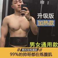懒人健身器材家用男士练腹肌减小腹瘦肚子健腹器收腹机训练器