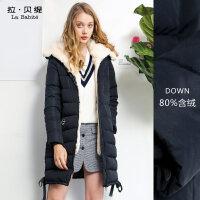 拉夏贝尔拉贝缇2018冬季新款韩版时尚生茧型中长款羽绒服女士潮