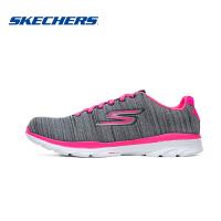 Skechers斯凯奇女子跑鞋14094