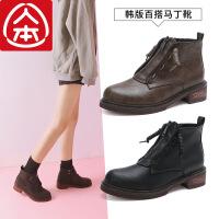 人本2019新款马丁靴女英伦风学生韩版百搭女靴冬季加绒保暖短靴子