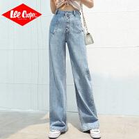 Lee Cooper新款高腰阔腿牛仔裤女泫雅显瘦显高拖地宽松垂感牛仔裤女