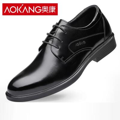 奥康男鞋 男士商务正装皮鞋男真皮英伦牛皮单鞋大码结婚鞋