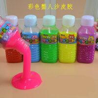 沙皮胶鼻涕泥鼻涕虫整人玩具韩国文具创意水晶鼻涕泥果冻泥太空泥