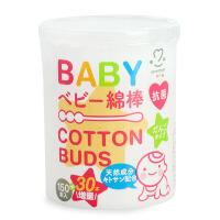 日本大卫Amethy 婴儿专用棉签棉棒新生儿抗菌双头 细轴纯棉 180支