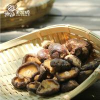 【老阿嬷-90gx2包】特产零食即食香菇脆片酥脆果蔬干休闲食品