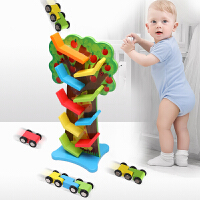 轨道车玩具男孩1-2-3岁6周岁儿童玩具智力小汽车宝宝滑翔车