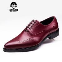 米乐猴 潮牌新款复古英伦风 男士尖头商务正装皮鞋系带雕花男鞋子男鞋