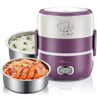 小熊(Bear)电热饭盒 双层可插电蒸煮加热饭盒 保温迷你不锈钢电饭盒 DFH-S2116