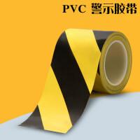 警胶带10CM黄黑色地面胶带警戒隔离斑马线黑黄胶带pvc地板胶带