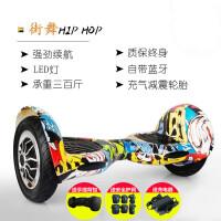 创意新款炫酷拉风平衡车双轮儿童体感电动扭扭车思维漂移平行车两轮代步车智能平衡车 36V