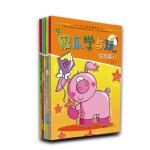 快乐学与玩 提高篇 (一套6本)来自比利时的皇冠级少儿益智游戏书。涂色、连线、走迷宫,不一样的思维方式,不一样的训练方