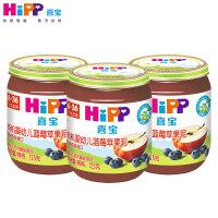 HiPP喜宝婴幼儿辅食蓝莓苹果泥125g*3瓶