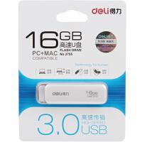 U�P得力�浞���PUSB2.0存�ι�辙k公USB3.0�W生用品8G16G32g