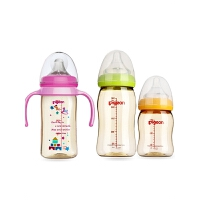 奶瓶带吸管握把160/240ML 宽口径PPSU奶瓶 宝宝奶瓶 婴儿塑料