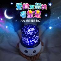 星空投影小夜灯夫妻调情趣卧室床浪漫梦幻氛围生日礼物台灯