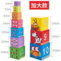 婴儿玩具套盒叠叠乐儿童叠叠杯男孩女宝宝1-2到3岁半纸质早教益智