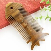 绿檀木篦子 玉檀香木梳子可爱虱子梳 特密齿蓖梳箅子送布袋