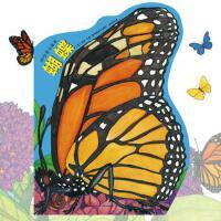 3D全景立体书(全4册):蝴蝶(系列书不单发) [英]亚瑟・约翰・霍姆梅迪尔,心喜阅童书,[英]亚瑟・ 97875560