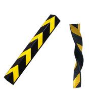 谋福 反光橡胶护角条墙角 防撞条 交通标志停车场 地下室车库轮廓标