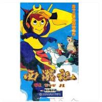 可货到付款!CCTV 西游记 儿童动画片 卡通片 (26VCD) 视频 光盘 软件