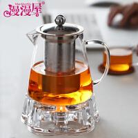 家用水壶玻璃煮茶壶红茶具不锈钢过滤泡茶杯