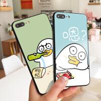 喝酒枸杞鸭苹果8plus手机壳iPhone6s软硅胶包边玻璃壳7个性XS MAX潮牌X全新男女情侣款可爱卡通保护套