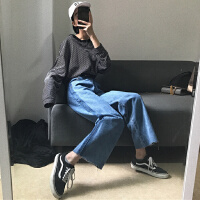 秋季韩国撕边水洗宽松撞色直筒阔腿裤显瘦高腰BF学生牛仔裤女长裤