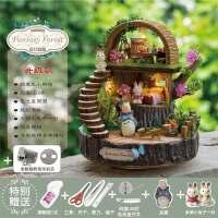 diy小屋奇幻森林手工制作建筑房子模型玩具送女孩生日礼物 +