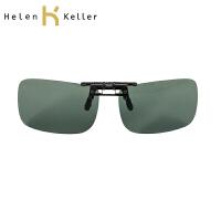 海伦凯勒近视太阳镜夹片 男女通用高清近视偏光墨镜夹片 防紫外线护目镜 仅4g