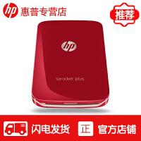 惠普(hp)Sprocket Plus手机照片打印机家用迷你口袋蓝牙无线手持便携式彩色相片打印机抖音同款洗照片机器红