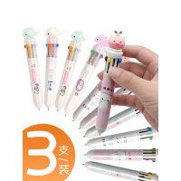 多色圆珠笔一画四色笔一支装一笔按压式彩色按动合绘多用多头10色记做笔记用的套装十色六色七彩笔学生多颜色