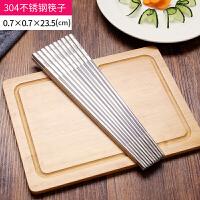 【满减】欧润哲 304不锈钢防滑筷子10双装 家用方形银铁筷子套装金属餐具家庭装