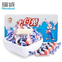 上海特产 大白兔 奶糖400g 牛奶味糖果怀旧糖果喜糖儿童节礼盒礼物