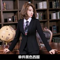 西装外套女2018春秋新款韩版修身长袖休闲百搭女士黑色小西服短款 单件黑色西服 5X