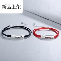 【刻字】925银情侣手链一对本命年红绳黑绳纯银手链手镯男女百搭个性 送女友生日礼物