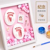 宝宝手足印泥手脚印手印相框婴儿纪念品儿童满月百天周岁礼物